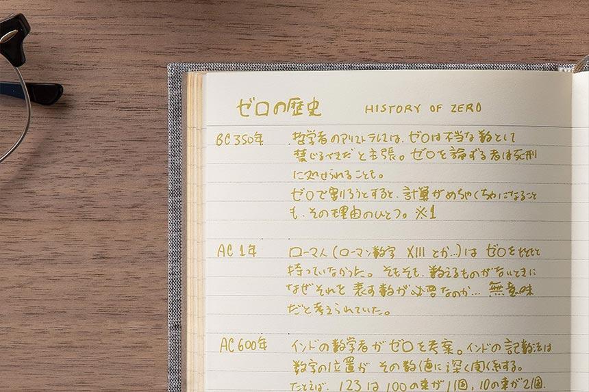 T&F ノート〔トレジャー〕